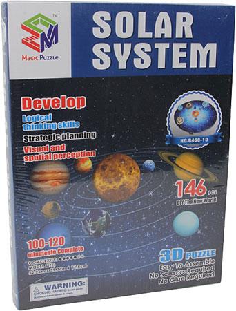 3d-puzzle-sonnensystem