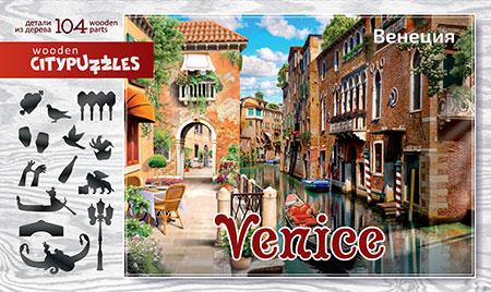 Holzpuzzle - Venedig (Stadtpuzzle)