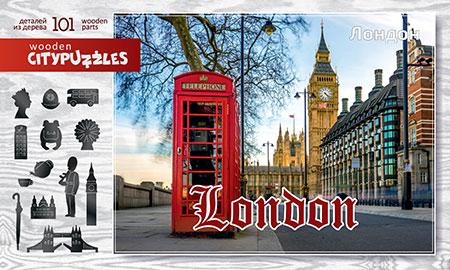 Holzpuzzle - London (Stadtpuzzle)