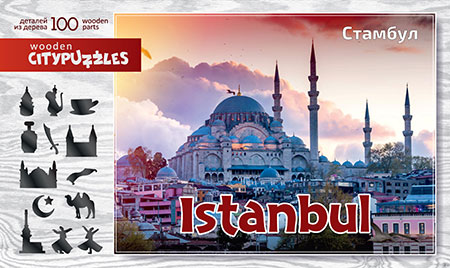 Holzpuzzle - Istanbul (Stadtpuzzle)
