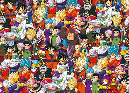 Das unmögliche Puzzle - Dragon Ball