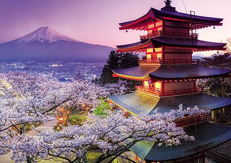 Blick auf den Vulkan Fuji