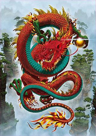 Dragon, Hie