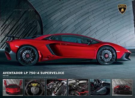 Lamborghini Aventador 750-4 Superveloce