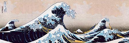Die große Welle vor Kanagawa, Hokusai