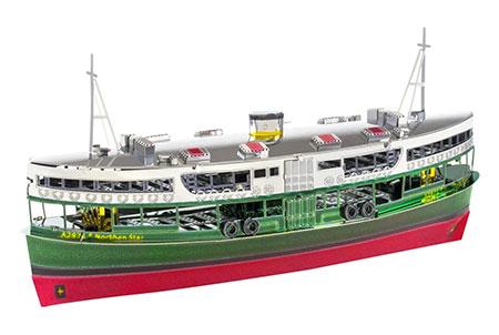 metal-earth-hong-kong-star-ferry