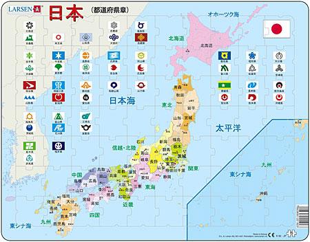 politische-karte-japan