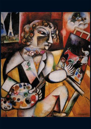 selbstportrait-mit-7-fingern-marc-chagall