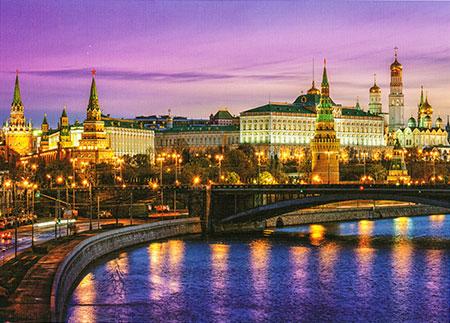 Blick auf die Moskauer Embankment