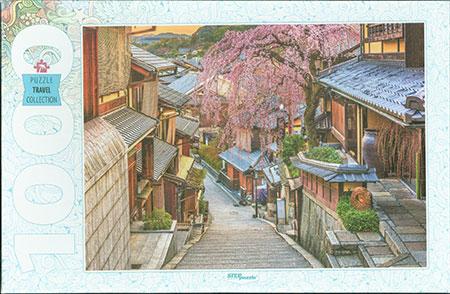 bluhendes-kyoto-japan